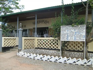 Sengerema Designated District Hospital